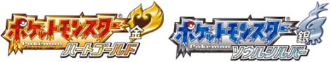 Pokemon Heart Gold dan Soul Silver-- ato kebalik ya?